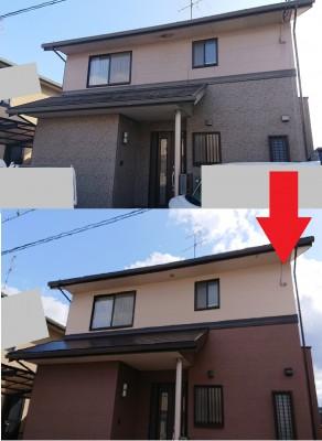 岡山 早島 外壁塗装 屋根塗装 リフォーム にこぺいんと