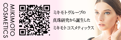 MIKIMOTO COSMETICS