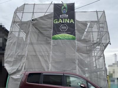 ガイナ現場202010-2